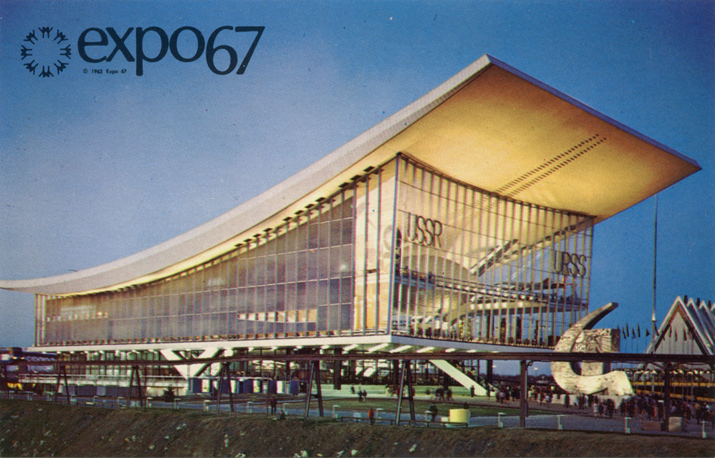 expo 67 montreal post cards